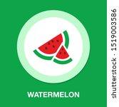 Watermelon Icon  Vector Fruit...