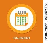 calendar icon  vector calendar... | Shutterstock .eps vector #1519005479