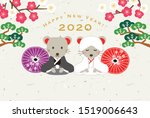 wedding mouse couple  wearing a ... | Shutterstock .eps vector #1519006643