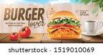 fried chicken burger banner ads ...   Shutterstock .eps vector #1519010069