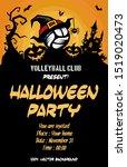 halloween pattern. volleyball... | Shutterstock .eps vector #1519020473