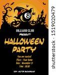 halloween pattern. billiard... | Shutterstock .eps vector #1519020479