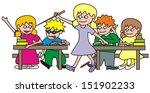 kids in the classroom  vector... | Shutterstock .eps vector #151902233