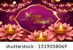 elegant happy diwali with lotus ... | Shutterstock . vector #1519058069
