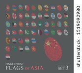 set of 51 fingerprints colored...   Shutterstock .eps vector #1519092980