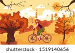 autumn landscape.cyclist in the ... | Shutterstock .eps vector #1519140656