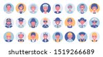 people in different profession... | Shutterstock .eps vector #1519266689