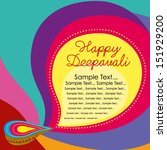 beautiful greeting card for... | Shutterstock .eps vector #151929200