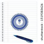 flower icon pen effect. blue... | Shutterstock .eps vector #1519383626