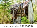 exterior of an old building... | Shutterstock . vector #151938854