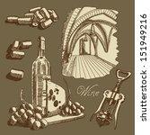 vector wine set | Shutterstock .eps vector #151949216