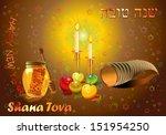 shana tova | Shutterstock . vector #151954250