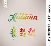 """""""autumn"""" vector watercolor...   Shutterstock .eps vector #151961990"""