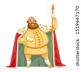 king cartoon vector... | Shutterstock .eps vector #1519647170