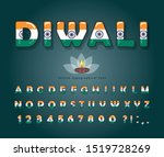 diwali cartoon font. indian... | Shutterstock .eps vector #1519728269