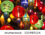asian lanterns in lantern... | Shutterstock . vector #151985114