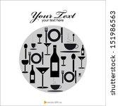 food and drink vector | Shutterstock .eps vector #151986563