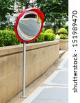 Close Up Traffic Convex Mirror...