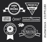 set of badges and labels. retro ... | Shutterstock .eps vector #151991180