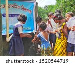 jhargram   india   august 27...   Shutterstock . vector #1520544719