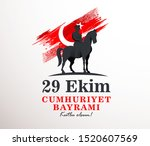vector illustration 29 ekim... | Shutterstock .eps vector #1520607569