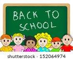 illustration of children in... | Shutterstock . vector #152064974
