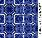 batik motifs with a very...   Shutterstock .eps vector #1520729369
