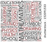 word cloud   mathematics | Shutterstock . vector #152091533