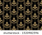 flower geometric pattern.... | Shutterstock .eps vector #1520982596