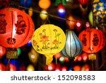 colorful international lanterns ... | Shutterstock . vector #152098583