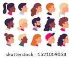 profile people portraits. male... | Shutterstock .eps vector #1521009053