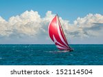 Постер, плакат: Yacht sailing at waves