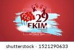 29 ekim cumhuriyet bayrami... | Shutterstock .eps vector #1521290633