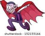 cartoon running vampire. vector ... | Shutterstock .eps vector #152155166