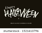 hand drawn vector banner happy... | Shutterstock .eps vector #1521613796