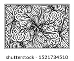 black and white decorative... | Shutterstock .eps vector #1521734510
