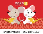 happy chinese new year greeting ... | Shutterstock .eps vector #1521893669
