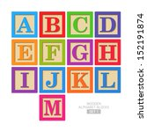 Wooden Alphabet Blocks. Vector.