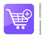 shopping cart icon with plus....
