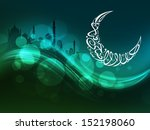 Arabic Islamic calligraphy of text Eid Al Azha or Eid Al Azha with mosque silhouette on occasion of Muslim community festival.