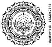 circular pattern in form of... | Shutterstock .eps vector #1522062593