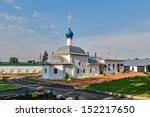 the golden ring of russia ... | Shutterstock . vector #152217650