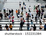 people across the crosswalk | Shutterstock . vector #152231384