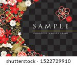 japanese style black gorgeous...   Shutterstock .eps vector #1522729910
