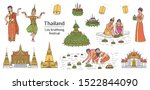 loy krathong   thailand light... | Shutterstock .eps vector #1522844090