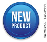 blue round new product button | Shutterstock .eps vector #152289194