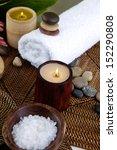 body treatment  | Shutterstock . vector #152290808