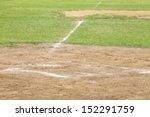 Baseball Pitching Mound