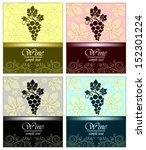set of four labels for wine... | Shutterstock .eps vector #152301224