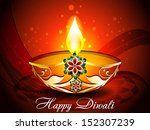 dark diwali background vector... | Shutterstock .eps vector #152307239